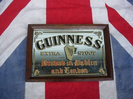 Antique Guiness Pub Mirror